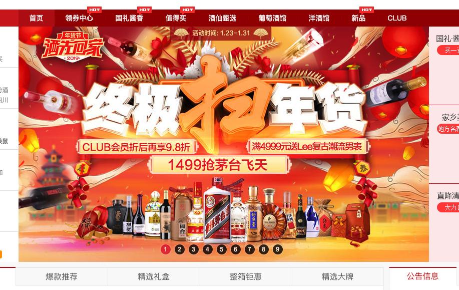Jiuxian Picture